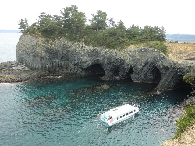 nanatsugama cave in saga