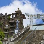 Walk around the old town of Arita