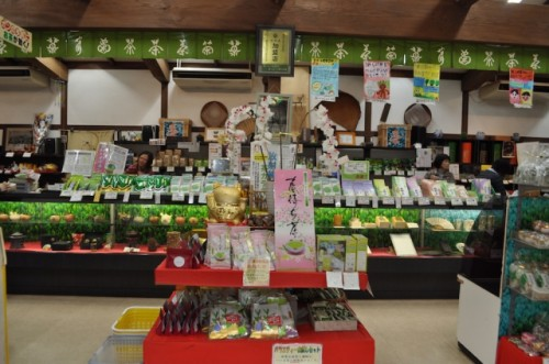 many tea products in Ureshino