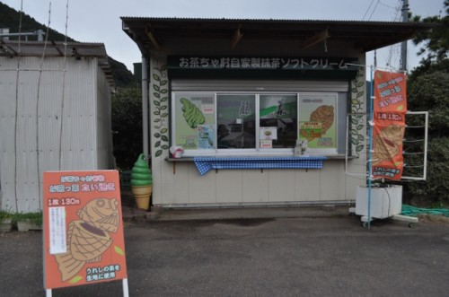 A local shop in Ureshino
