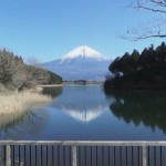 Shizuoka: Shiraito Falls and Tanuki Lake to the West of Mount Fuji