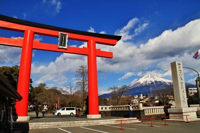 Fujinomiya: at the Base of Japan's Sacred Mountain