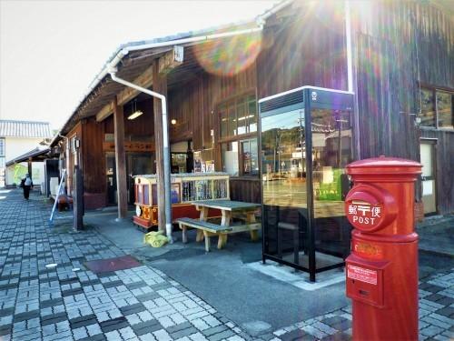 Tenry Futamata Station