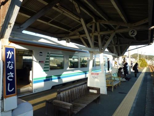 Kanasashi Station