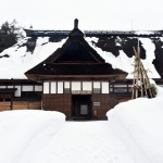 Discover the Meguro Residence, a Farmer's House in Snowy Uonuma