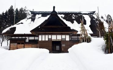 Meguro Residence