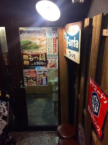 japanese bbq restaurants on streets of namba