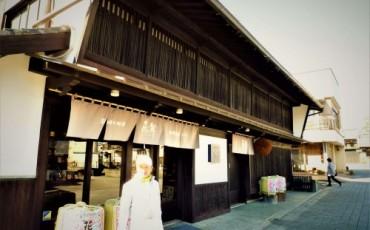Hananomai Distillery