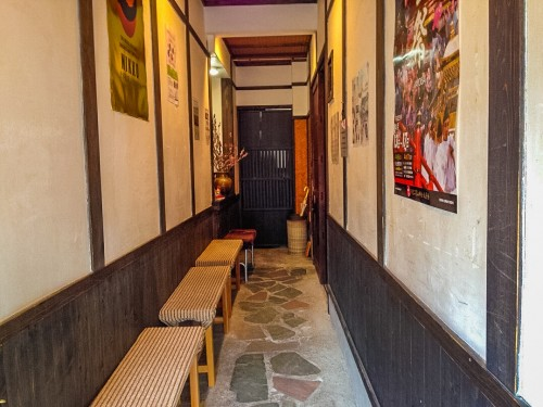 Nikko's Nagomi restuarant has a variety of seating styles.