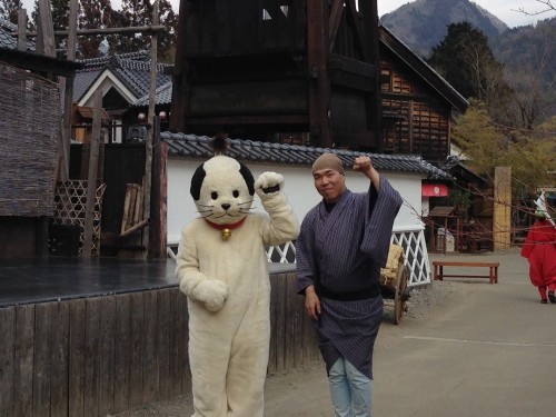 Nyan-mage, the mascot for Edo wonderland in Nikko