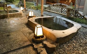 Yahata-ya is a renowned Japanese Resort in Fukushima prefecture.