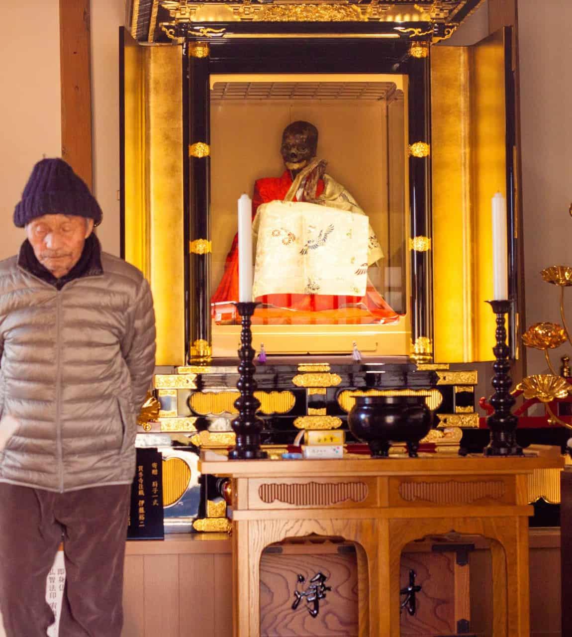 Kouchi Houin Yuutei at the temple in Fukushima prefecture