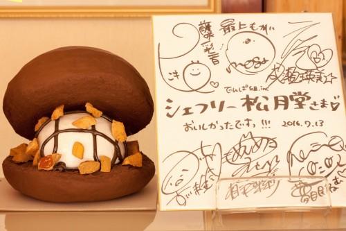 the menu of shceffli Shogetsudo
