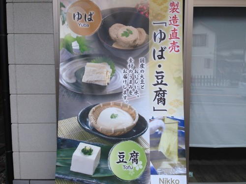 Restaurant advertising Yuba