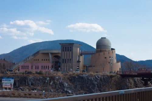 Star Village Observatory where there is a Planetarium near Abukuma cave.