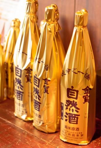 The Organic Sake