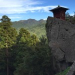 Yamadera- A Brief Look at the Natural Beauty of Yamagata