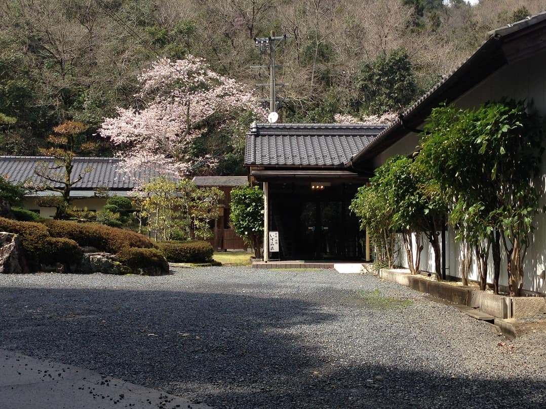 Mino: Stay at a Ryokan in A Leisurely Fashion!