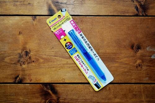 Japanese PILOT pen and marker