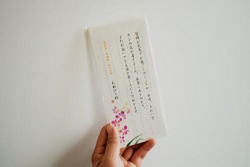 Japanese washi paper
