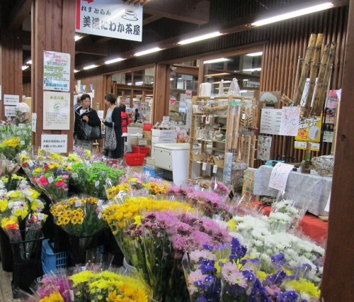 Local market in Mino city, Gifu prefecture