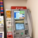 ATM: Wondering Where to Withdraw Cash in Japan?