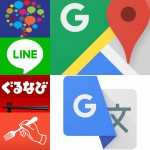 The Top 5 Travel Apps for Japan