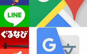 The Top 5 Apps in Japan