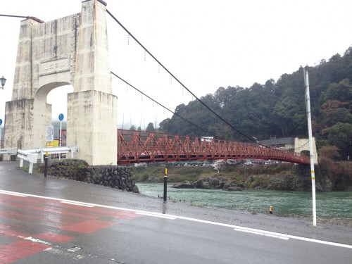Mino bridge is The Oldest Existing Modern Suspension Bridge in Japan.