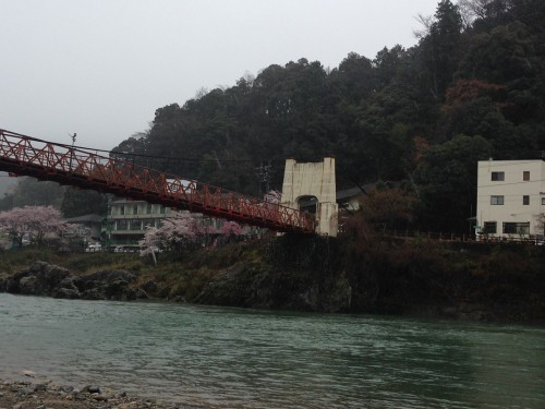 The Oldest Existing Modern Suspension Bridge in Japan