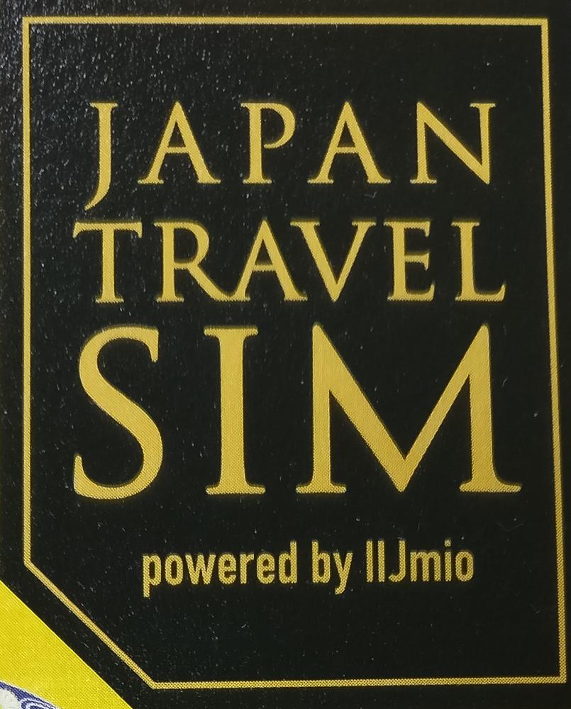 japan travel sim card voyapon. Black Bedroom Furniture Sets. Home Design Ideas