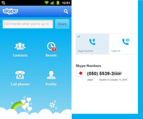Skype app & number