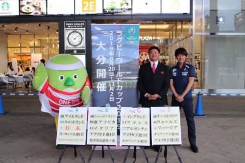 Along with Oita's great hospitalities, it seems that everyone is really looking forward to the games starting!