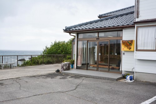 The entrance of Minshuku Takimoto on Sado island, Niigata, Japan
