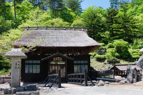 Takayu Onsen (高湯温泉) - a small hot spring resort only 18 km away from Fukushima City, in the Tohoku Region.