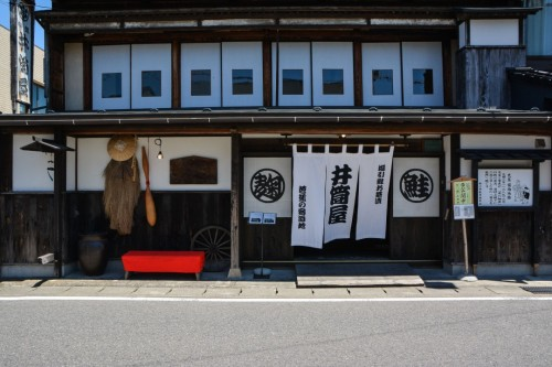 Idutsuya Restaurant in Murakami
