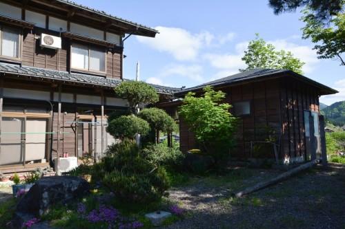 Minshuku Garden
