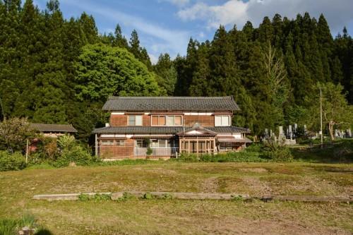 Takane Farm House