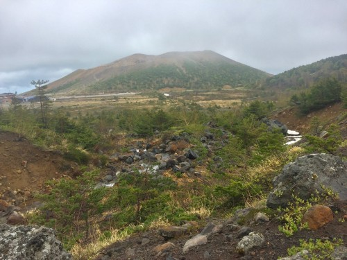 A view of the crater at Jododaira, Fukushima, Japan.