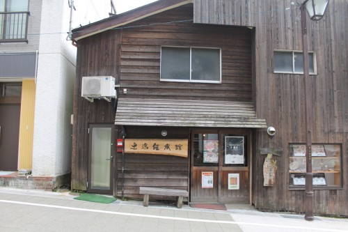 There are a few kokeshi collections at Tsuchiyu Kenbunrokuka, Fukushima , Japan.
