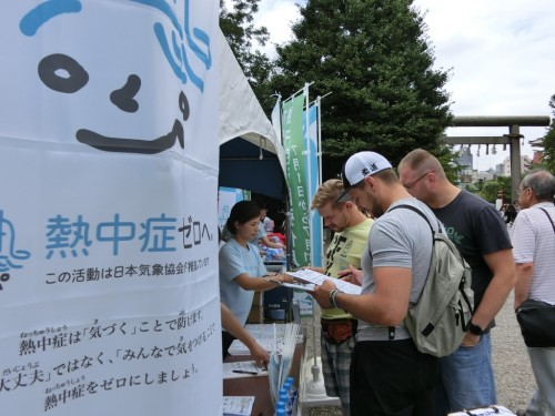 preventing heatstroke event held in Japan in 2016