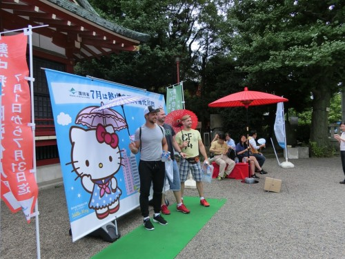 Prevent heatstroke event held in Japan in 2016