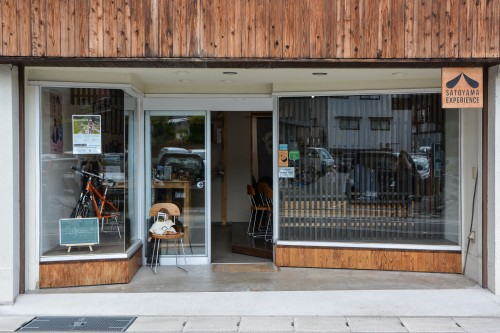 Satoyama Experience office, 5 minute away from JR Hida Furukawa station
