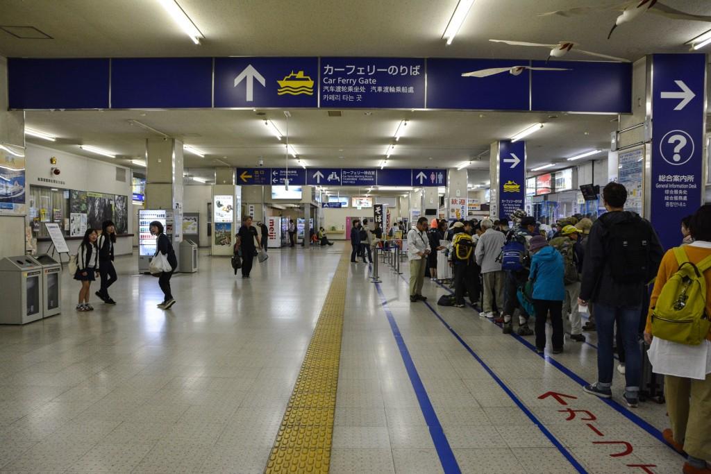 Ferry terminal at Niigata port