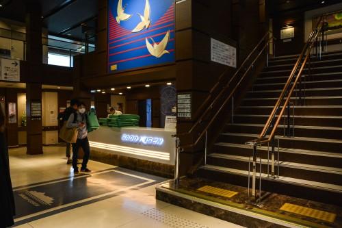Ferry terminal to Sado island, Niigata