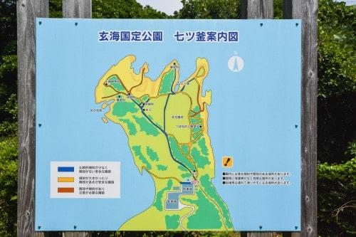 Nanatsugama Caves Map