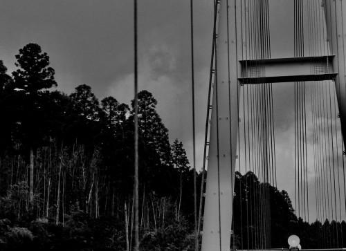 Kokonoe Yume Bridge, against Trees in Oita prefecture, Kyushu, Japan.