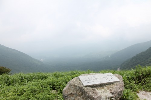 Makinoto Toge: A Map of the Mountains in the mountain range enscribed on a plaque