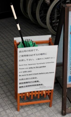 An Umbrella Collection/Return Box at the Otemon Gate, Hamarikyu Japanese Garden, Tokyo, Japan.