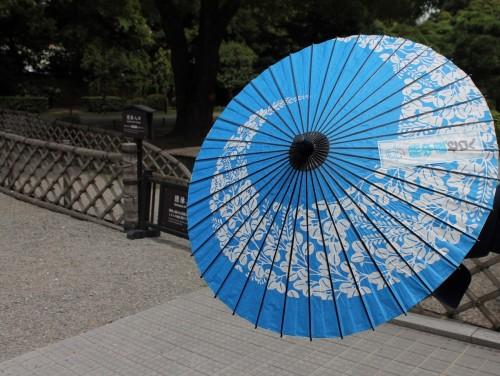 One of the parasols at Hamarikyu Gardens